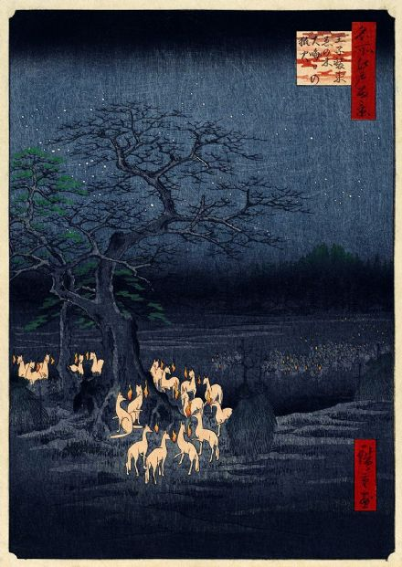 Hiroshige, Utagawa Ando: New Year's Eve Foxfires at the Changing Tree, Oji.  (0050)